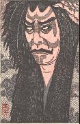 Tsuruya Kokei