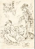 Japanese drawing by unidentified