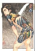 New hanga print by Binnie, Paul