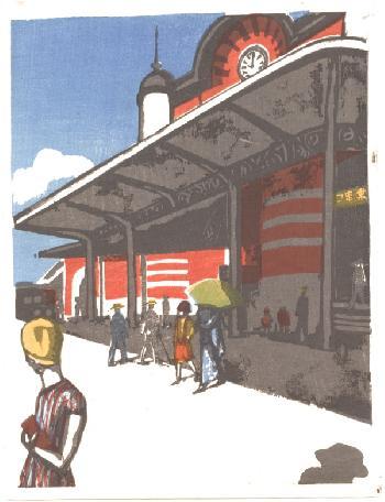 Onchi K�shir�, Tokyo Station, 1945