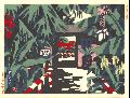 Sosaku hanga print by Kawanishi, Hide