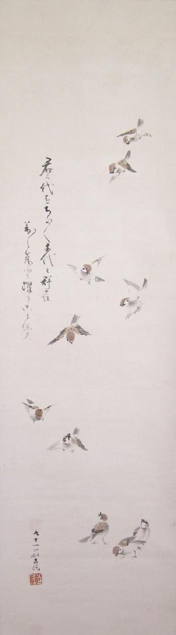 Saru Gallery - Japanese prints...