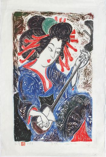 Saru Gallery - Japanese prints and japanese paintings